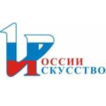 Заказчики ООО КВАДРО. Искусство России