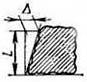 Допуск на перпендикулярность при изготовлении по чертежу
