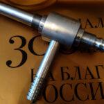 Изготовление алюминиевых деталей в Санкт-Петербурге