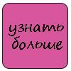 КВАДРО: производство пружин в СПб