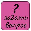 КВАДРО квадрат задать вопрос в СПб
